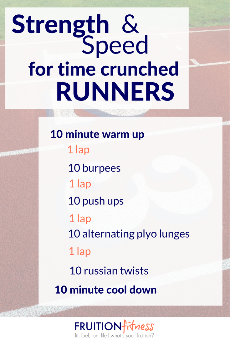 strength-and-speed-workout-for-runners